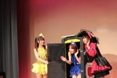 ここあ(プチ☆レディー) 公式ブログ/美人マジシャン☆画像 画像3
