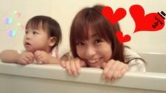 ここあ(プチ☆レディー) 公式ブログ/お風呂だぁいすき☆★ 画像1