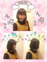 ここあ(プチ☆レディー) 公式ブログ/☆パツッとね☆女性マジシャンここあプチ☆レディーマジック 画像1