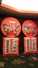 """ここあ(プチ☆レディー) 公式ブログ/落語芸術協会80 周年パーティー☆"""" 画像1"""