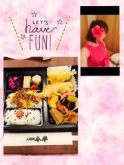 ここあ(プチ☆レディー) 公式ブログ/☆今半お弁当☆女性マジシャンここあプチ☆レディーマジック 画像1