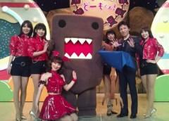ここあ(プチ☆レディー) 公式ブログ/NHK BSプレミアム『みんなDEどーもくん!』 画像2