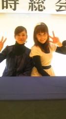 ここあ(プチ☆レディー) 公式ブログ/大歓迎♪♪ 画像2