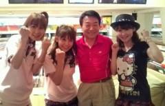 ここあ(プチ☆レディー) 公式ブログ/芸能人☆ボウリング大会( ゜▽゜)!! 画像3