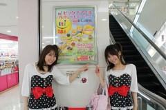 ここあ(プチ☆レディー) 公式ブログ/ショッピングタウン あいたいさん15周年でプチ☆レディーのマジックショー☆ 画像2