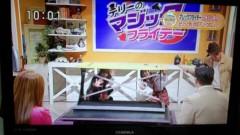 ここあ(プチ☆レディー) 公式ブログ/稽古に☆お仕事〜♪ 画像2