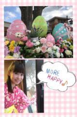 ここあ(プチ☆レディー) 公式ブログ/春はまだ?女性マジシャンここあプチ☆レディーマジック 画像1