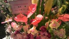 ここあ(プチ☆レディー) 公式ブログ/これは…デコ花!?! 画像2