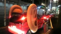 ここあ(プチ☆レディー) 公式ブログ/未来の車( ゜▽゜)!?!? 画像3