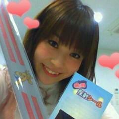 ここあ(プチ☆レディー) 公式ブログ/マジシャンここあ☆ノンストップ!!! 画像1
