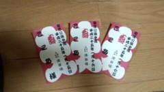 ここあ(プチ☆レディー) 公式ブログ/国立演芸場7日目☆★ 画像3