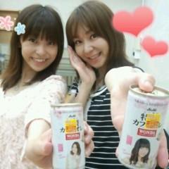ここあ(プチ☆レディー) 公式ブログ/AKB48さん缶☆女性マジシャンここあプチ☆レディーマジック 画像1