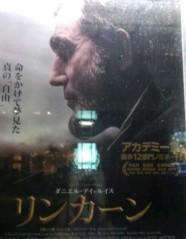 ここあ(プチ☆レディー) 公式ブログ/映画『リンカーン』『ラストスタンド』女性マジシャンここあ 画像1