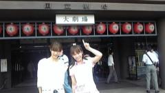 ここあ(プチ☆レディー) 公式ブログ/国立劇場&演芸場へ☆with 佐藤奏さん 画像1