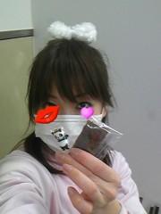 ここあ(プチ☆レディー) 公式ブログ/ごちそうさまデス☆★ 画像3