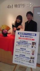 ここあ(プチ☆レディー) 公式ブログ/初仕事☆☆@宇都宮東武百貨店 画像1