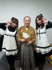 ここあ(プチ☆レディー) 公式ブログ/小遊三師匠と写真☆女性マジシャンここあプチ☆レディーマジック 画像1