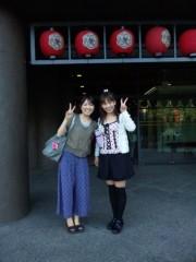 ここあ(プチ☆レディー) 公式ブログ/国立劇場『義経千本桜』with かんちゃん♪♪ 画像1