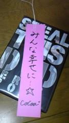 ここあ(プチ☆レディー) 公式ブログ/☆短冊☆ 画像1