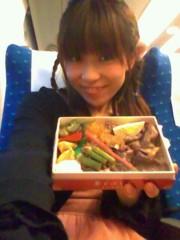 ここあ(プチ☆レディー) 公式ブログ/静岡だぁー!女性マジシャンここあプチ☆レディーマジック 画像1