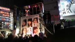 ここあ(プチ☆レディー) 公式ブログ/アルタ前ステージ☆ 画像1
