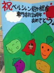 ここあ(プチ☆レディー) 公式ブログ/もう中学生さん☆女性マジシャンここあプチ☆レディーマジック 画像3