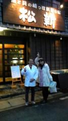 ここあ(プチ☆レディー) 公式ブログ/知多半島へ☆ 画像1