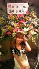 ここあ(プチ☆レディー) 公式ブログ/これは…デコ花!?! 画像1
