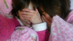 ここあ(プチ☆レディー) 公式ブログ/おやすみさん♪ 画像1
