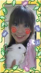 ここあ(プチ☆レディー) 公式ブログ/富士急へ出発ぅ〜( ゜▽゜)! 画像1