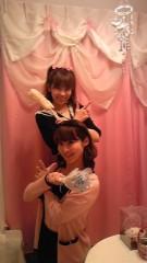 ここあ(プチ☆レディー) 公式ブログ/ただいま(^_-)- ☆ 画像1