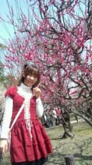 ここあ(プチ☆レディー) 公式ブログ/大阪城☆梅園♪♪ 画像1