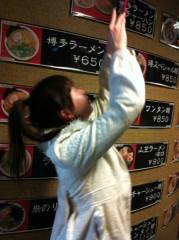 ここあ(プチ☆レディー) 公式ブログ/ラーメン@山笠 画像3