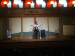 ここあ(プチ☆レディー) 公式ブログ/ここあパワー!!女性マジシャンここあプチ☆レディーマジック 画像3