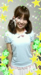 ここあ(プチ☆レディー) 公式ブログ/水色×ピンク♪♪ 画像1