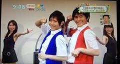 ここあ(プチ☆レディー) 公式ブログ/TBS『はなまるマーケット』写メ☆ 画像3