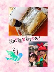 ここあ(プチ☆レディー) 公式ブログ/☆トルティーヤとココア☆女性マジシャンここあプチ☆レディーマジック 画像1