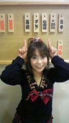 ここあ(プチ☆レディー) 公式ブログ/国立演芸場さん☆☆古石場文化センター 画像1