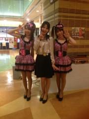 ここあ(プチ☆レディー) 公式ブログ/MCの鈴木桜華さんと女性マジシャン プチ☆レディー 画像☆ 画像1