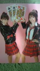 ここあ(プチ☆レディー) 公式ブログ/宣材写真☆制服バージョン 画像2