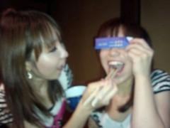 ここあ(プチ☆レディー) 公式ブログ/目隠し!!女性マジシャンここあプチ☆レディーマジック 画像2