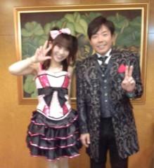 ここあ(プチ☆レディー) 公式ブログ/ここあマジシャンと、栗田けんじさん@ザ・マンハッタンホテル 画像1