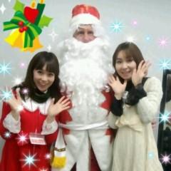 ここあ(プチ☆レディー) 公式ブログ/サンタさんいた〜☆★ 画像1