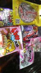 ここあ(プチ☆レディー) 公式ブログ/駄菓子♪♪ 画像1