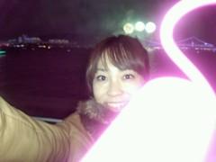 ここあ(プチ☆レディー) 公式ブログ/新幹線より☆女性マジシャンここあプチ☆レディーマジック 画像1