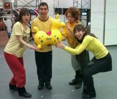 ここあ(プチ☆レディー) 公式ブログ/yellow☆ 画像1