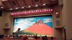 ここあ(プチ☆レディー) 公式ブログ/国立劇場演芸場☆☆ 画像3