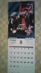 ここあ(プチ☆レディー) 公式ブログ/国立演芸場のカレンダーに載っています♪ 画像2