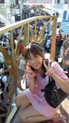 ここあ(プチ☆レディー) 公式ブログ/原宿〜★ 画像1