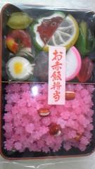 ここあ(プチ☆レディー) 公式ブログ/かわいい色のお菓子♪ 画像1